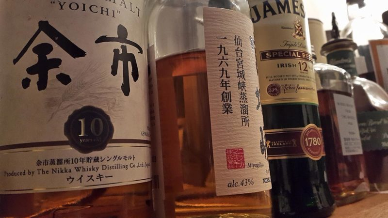 Degustation_Whisky-23